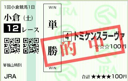 201602131906593a2.jpg