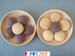 子供 クッキー作り
