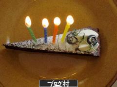 40歳 誕生日ケーキ