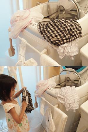 洗濯 仕組み