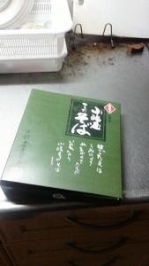 DSC_0134[1]