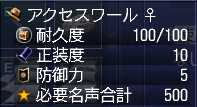 201512041740186a8.png