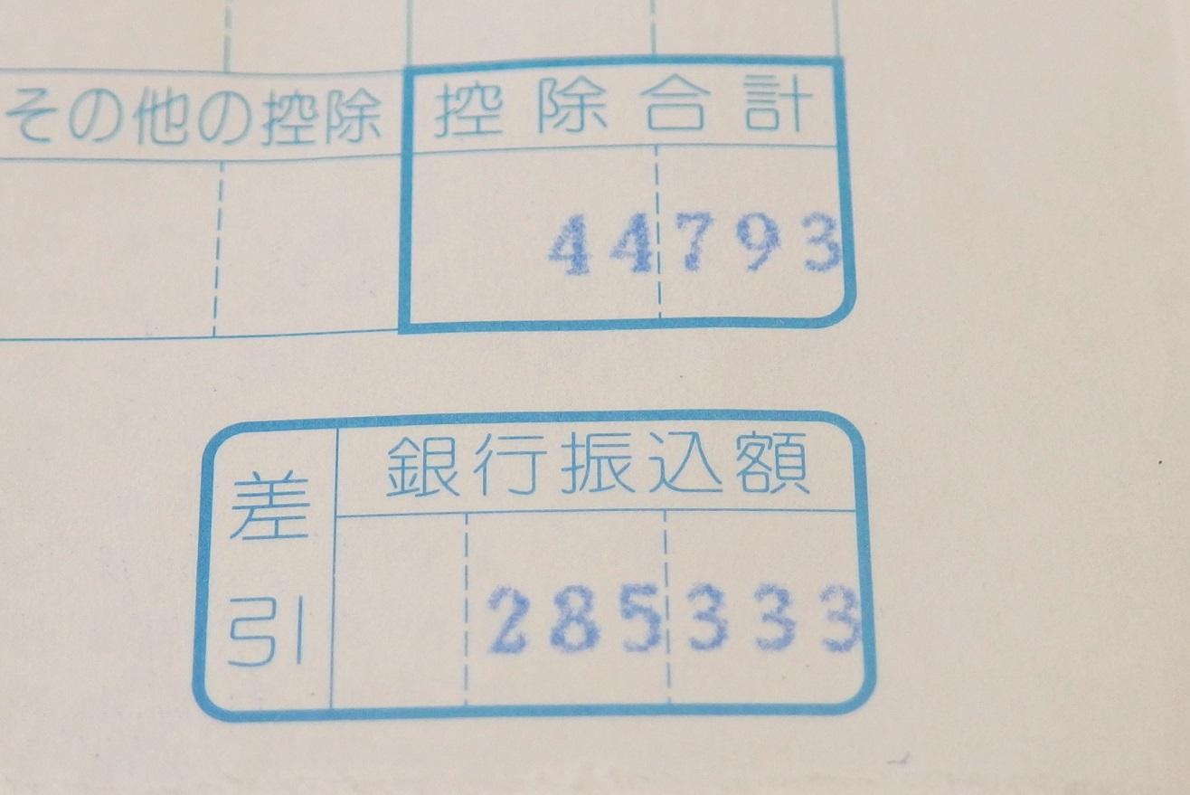 PC150004.jpg