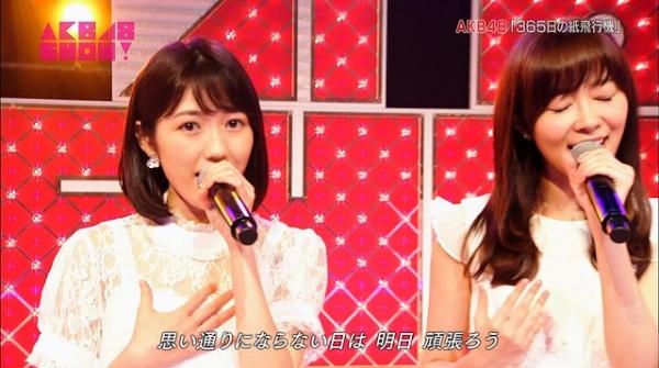 show1 (14)