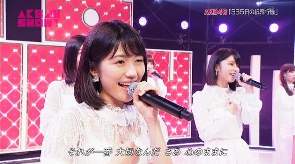 show1 (2)