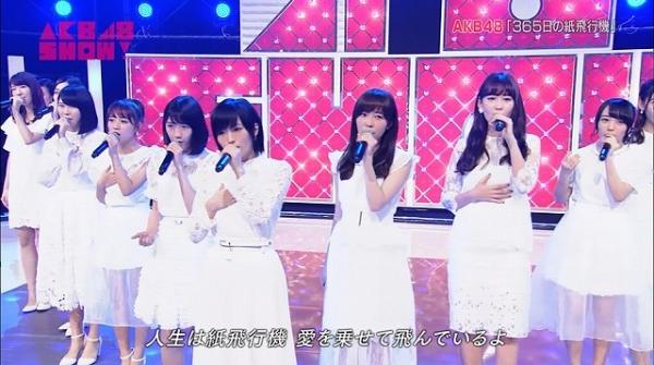 show1 (3)