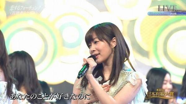 yusen (20)