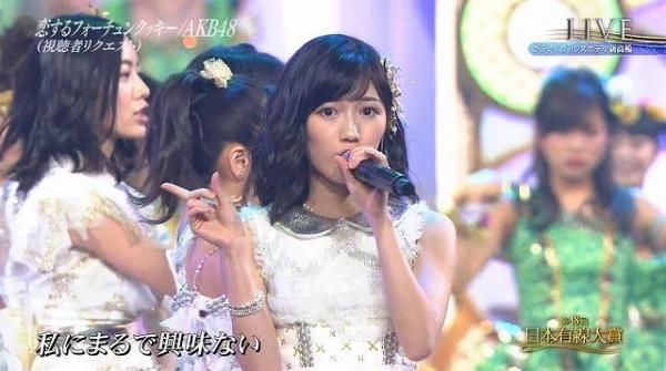 yusen (21)
