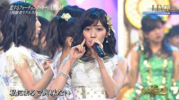 yusen (22)