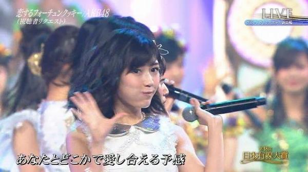 yusen (29)
