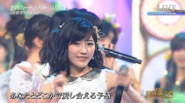 yusen (30)