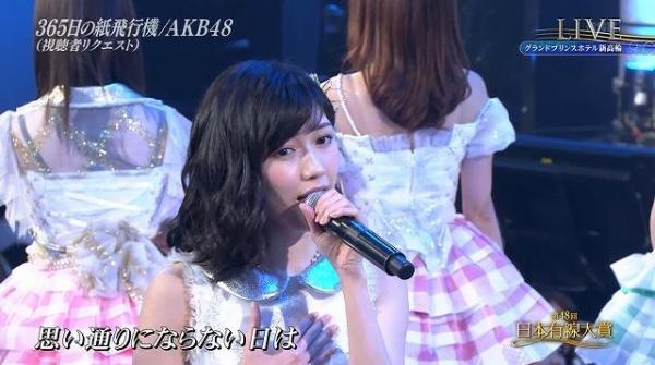 yusen (34)