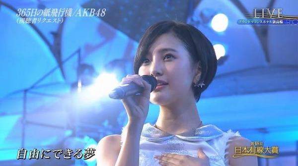 yusen (36)