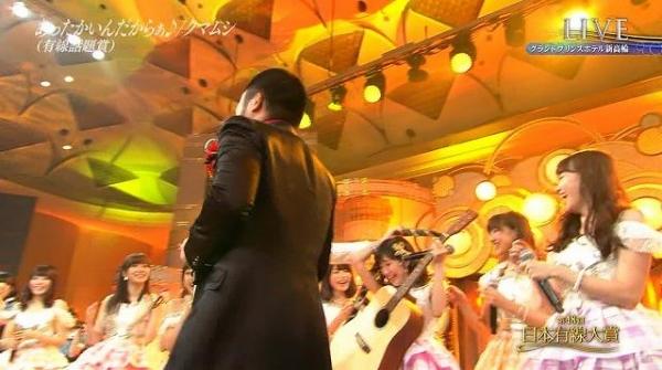 yusen (41)