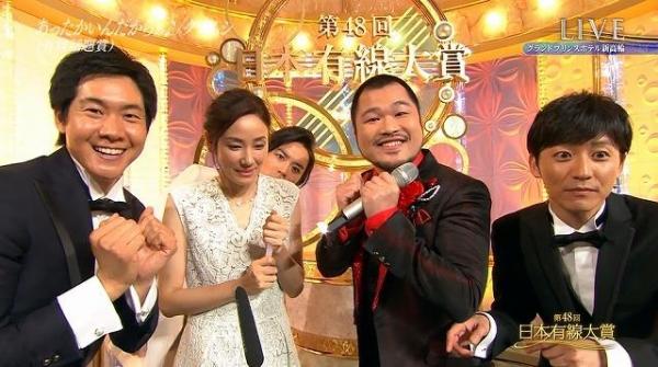yusen (44)