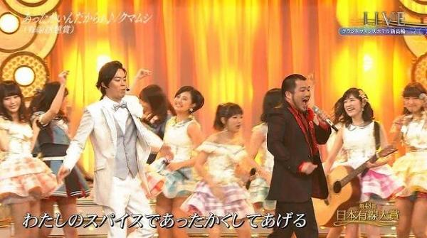 yusen (45)
