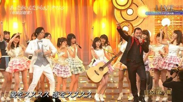 yusen (48)