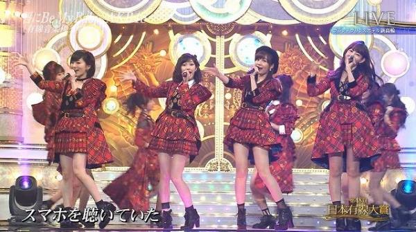 yusen (5)