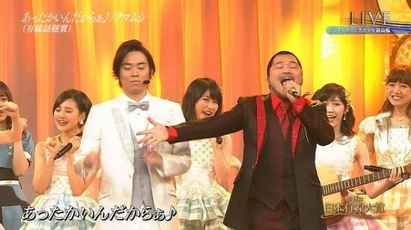 yusen (51)