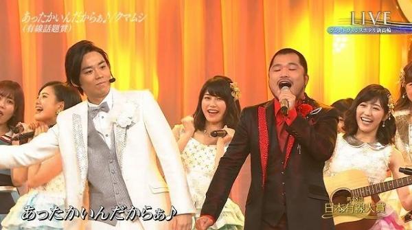 yusen (52)
