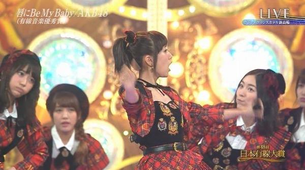 yusen (8)