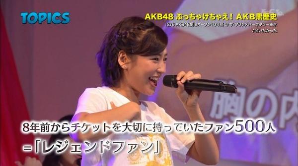 jp (25)