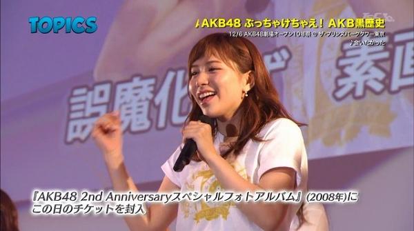 jp (24)