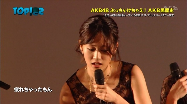 jp (23)