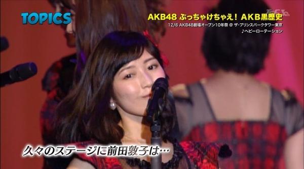jp (21)