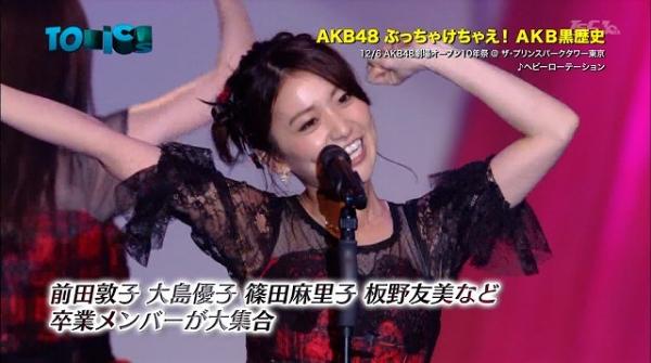 jp (20)