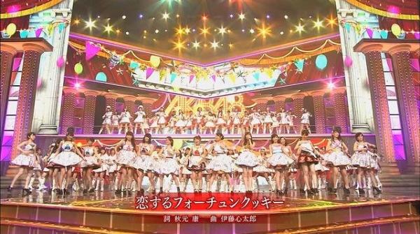 show (43)