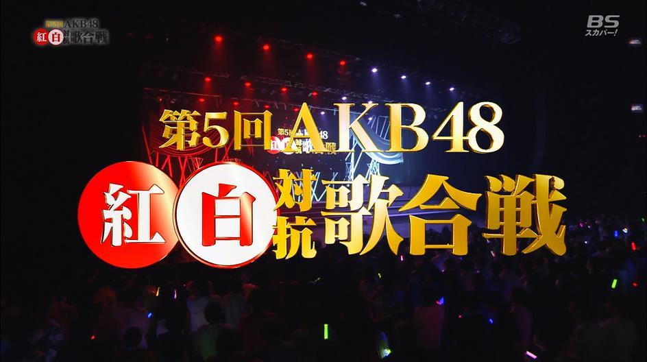 AKB紅白歌合戦【まゆゆ】「それでも好きだよ」