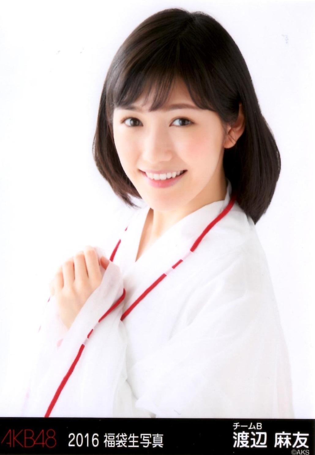 福袋の【まゆゆ】生写真は御利益ありそう\(^o^)/