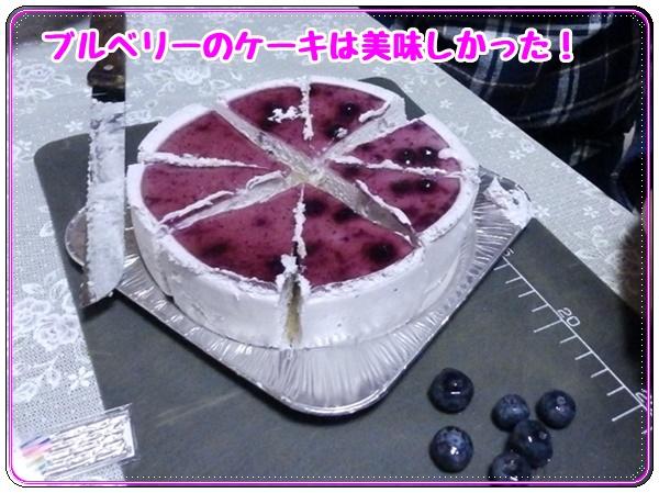 ブルベリーのケーキ