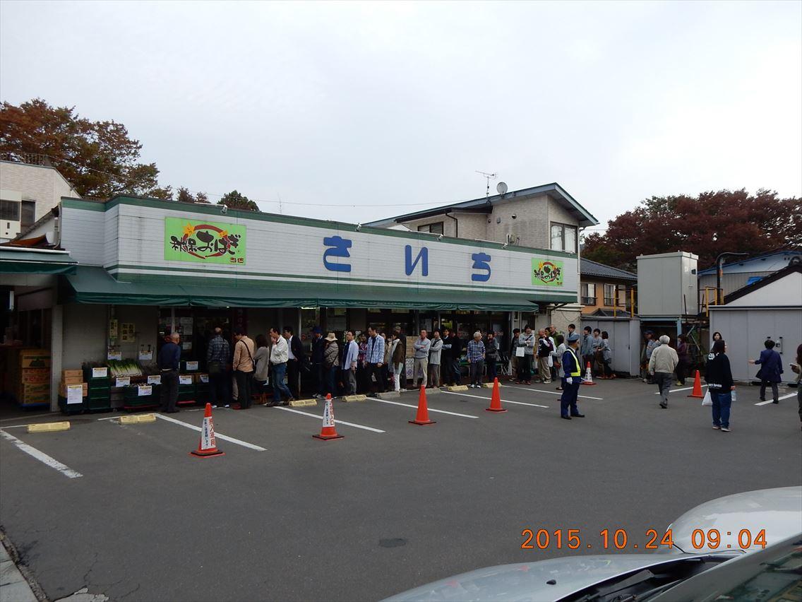 DSCN2448_R.jpg