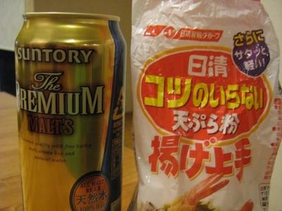 ビールと天ぷら粉1