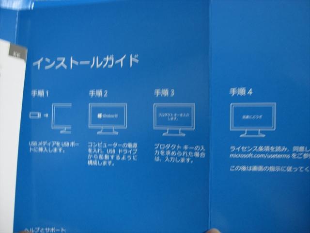 IMG_0409_S-size.jpg