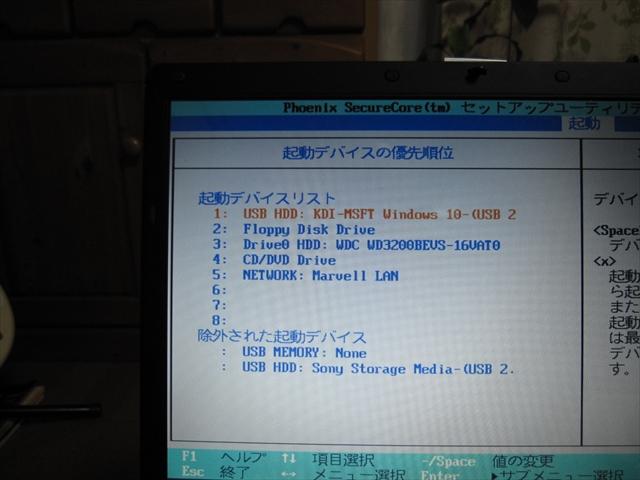 IMG_0413_S-size.jpg