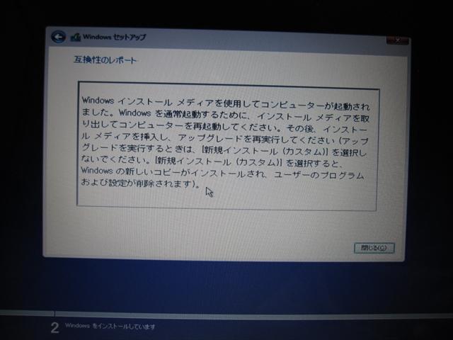 IMG_0414_S-size.jpg