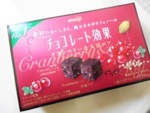 チョコレート効果クランベリー