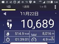 20151122032851540.jpg