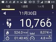 201511300326069a1.jpg