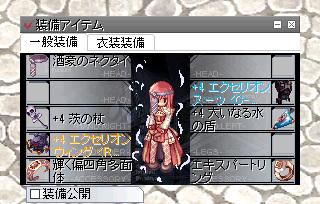 12_8_delaycut.jpg