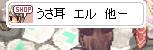 201512191207011ad.jpg