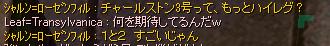 2016012501324449e.jpg