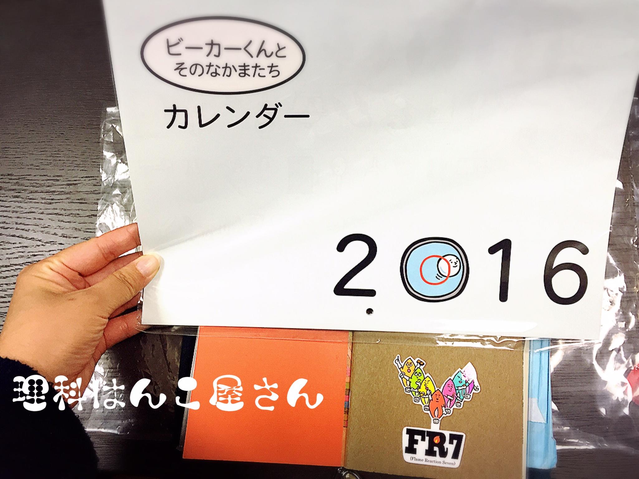 2015122905162437d.jpeg