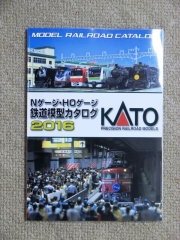 KATOカタログ2016