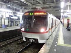 1707T・(北総)急行・印旛日本医大