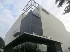 旧豊島園操車所跡地・駅側