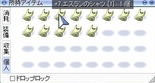 screenIdavoll1128.jpg